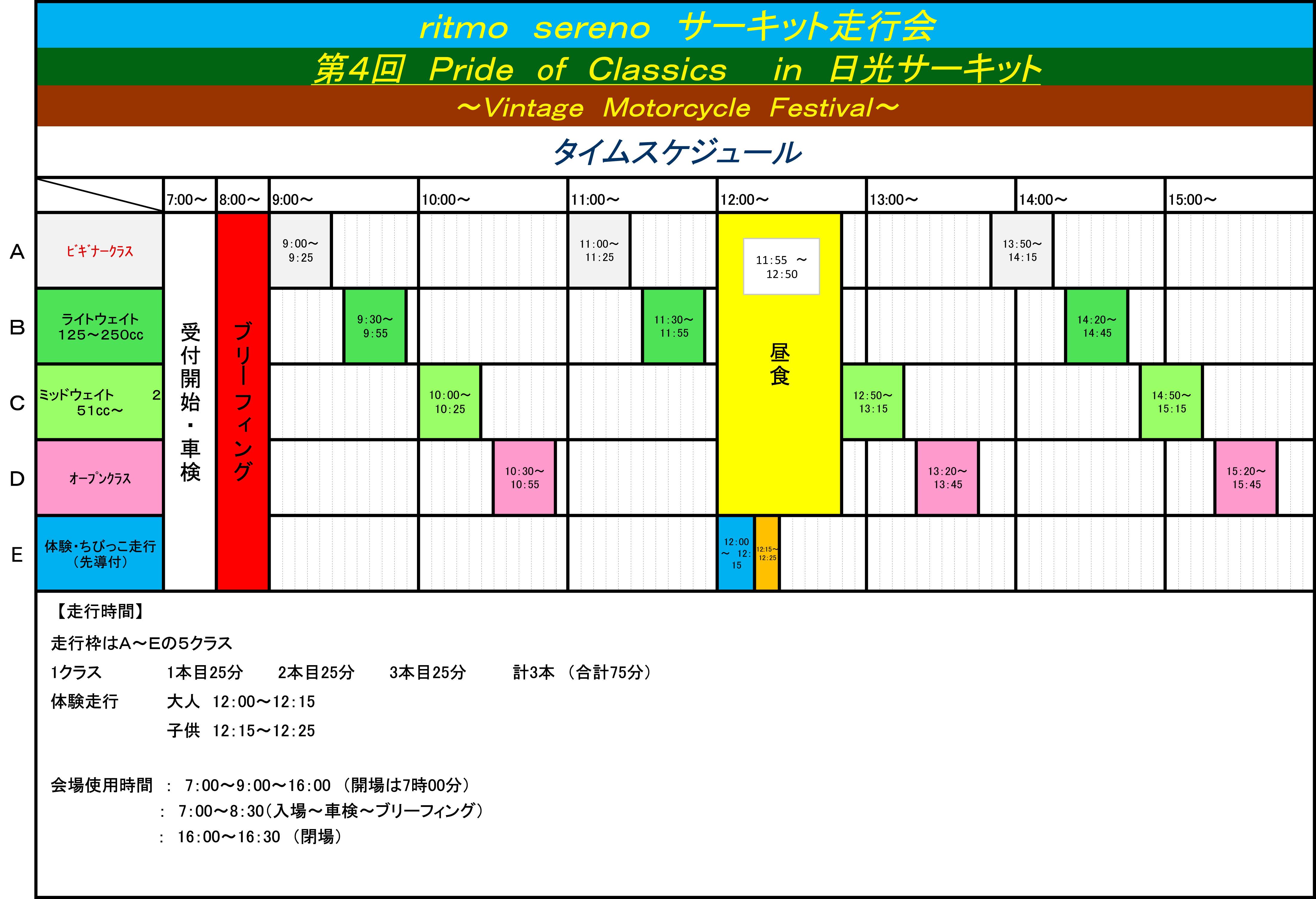 http://www.ritmo-sereno.com/46blog/%E6%96%B0%E3%82%BF%E3%82%A4%E3%82%B9%E3%82%B1.jpg