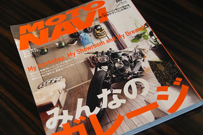 http://www.ritmo-sereno.com/46blog/10-7-1-1.jpg