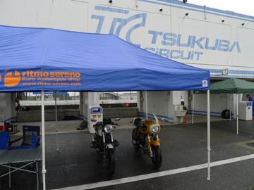 140810Tsukuba3.JPG