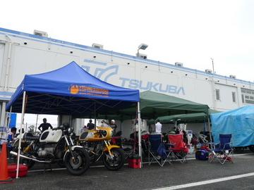 140810Tsukuba7.JPG