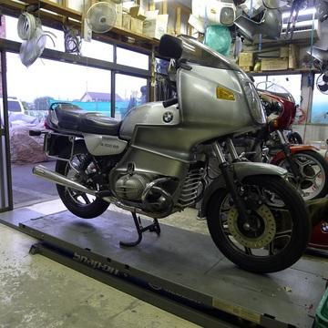 P1040520.JPG
