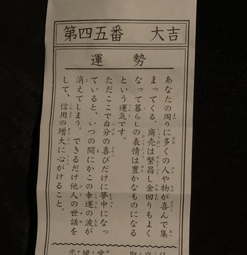 IMG-9914.JPG