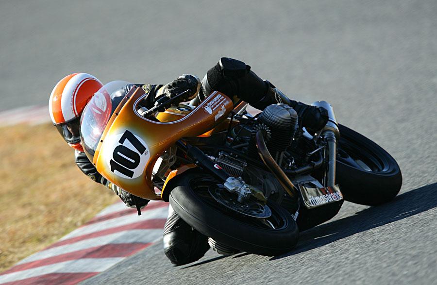 Ritmo Sereno : Racer BM R 80 entre autre  Hashiri
