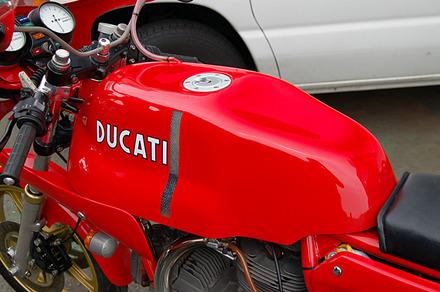 duc-tank1.jpg