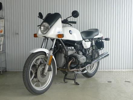 P1080260.JPG